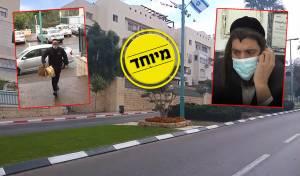 העיר אלעד עם ראש עיריית אלעד ישראל פרוש