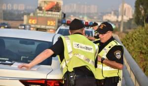 המשטרה ערכה מבצע אכיפה בכביש 6. צפו