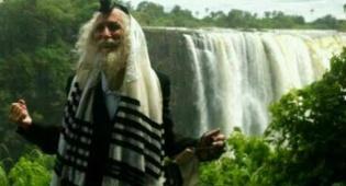 הרב ברלנד בזימבבואה