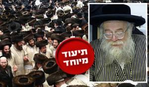 """צפו: עם ישראל מתאחד ב""""תולדות אהרן"""""""