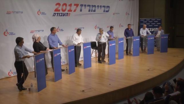 המועמדים בעימות בתחילת השבוע