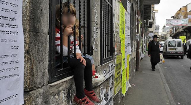 אנטוורפן: פעוטה נפלה מהחלון - ונהרגה