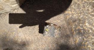 האבן שנזרקה