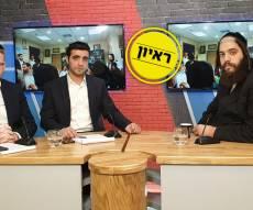 ראש העיר אלעד ישראל פרוש ב'אולפן כיכר'