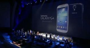 Galaxy S4: לגלול באמצעות תנועות