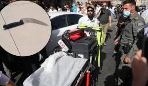 פיגוע דקירה במרכז ירושלים; שני בחורי ישיבה נפצעו בינוני