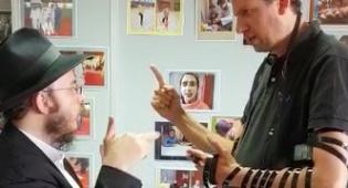 תיעוד מרגש: שמע ישראל בשפת הסימנים