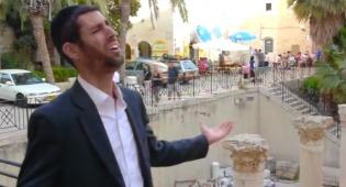 """ארי גולדוואג בסינגל קליפ חדש - """"ירושלים"""""""