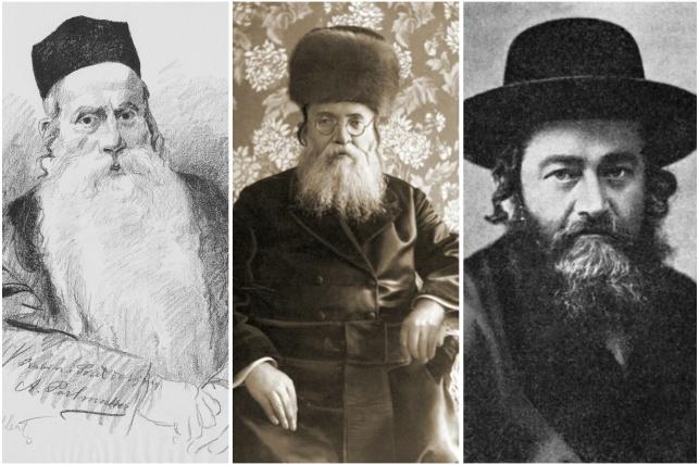 הגאונים רבי מאיר שפירא, רבי אהרן לוין ורבי אברהם צבי פרלמוטר