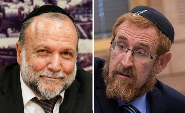 יהודה גליק ואיציק כהן