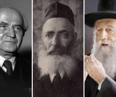 ר' משה שפירא, ר' ירוחם ליבוביץ ובן גוריון - ר' ירוחם, בן גוריון ושברי הלוחות שבארון // טור