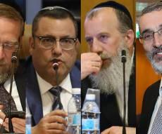 """כהן, דייטש, ליאון ופינדרוס - המרוץ לראשות העיר: 'אגודה', ש""""ס ו'דגל' - טוענות לכתר"""