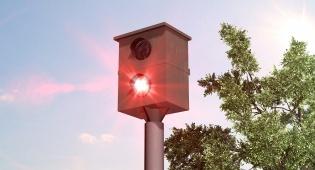 מצלמה מצלמת מהירות מודרנית וידאו
