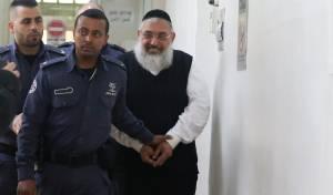 רמתי לא ישוחרר למעצר בית: מעצרו הוארך