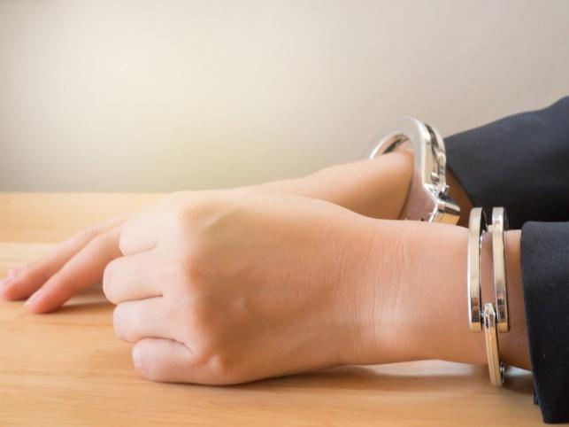 בכירה נוספת ממשרד הבריאות נעצרה