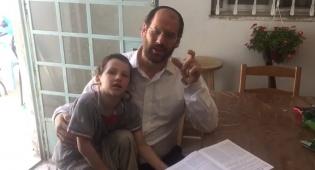 רזאל ובנו - אהרן רזאל מזמין אתכם להשתתף בקליפ