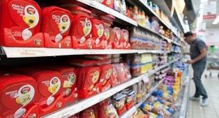מוצרי תנובה - ירידה ברווחים: תנובה תפטר 300 עובדים