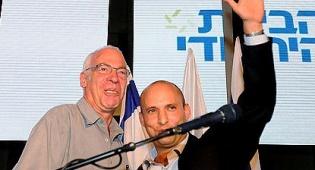 האחדות בבית היהודי אושרה רשמית