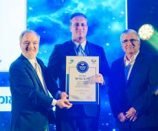 הרופאים של המדינה קיבלו את פרס קרן דניאלי