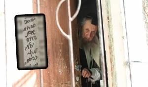 """הגר""""ד לנדו מתפלל בביתו"""