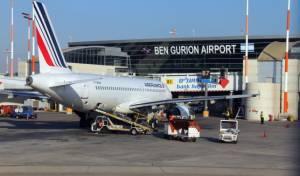 נוסעים, שימו לב: טרמינל 1 ייסגר ל-3 ימים