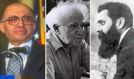 מימין לשמאל: בנימין זאב הרצל, דוד בן גוריון ומנחם בגין - גרפולוגיה: איזו אישיות צריך כדי לייסד מדינה?