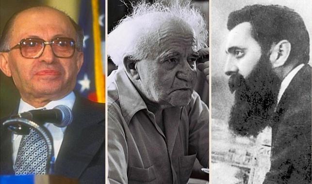 מימין לשמאל: בנימין זאב הרצל, דוד בן גוריון ומנחם בגין