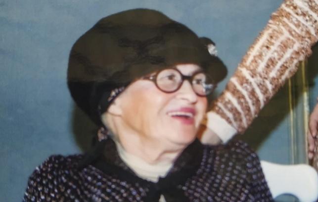 גב' אורבוך
