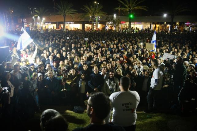 הפגנה באשדוד. ארכיון