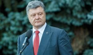 נשיא אוקראינה הנוכחי