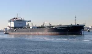 מכלית נפט בריטית
