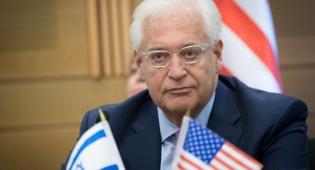 """שגריר ארה""""ב דיוויד פרידמן - שגריר ארה""""ב למשפחת בן גל: """"ליבי נשבר"""""""