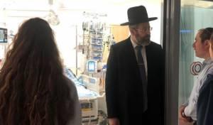 הרב הראשי בבית החולים, היום