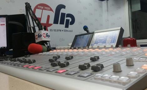 אולפני רדיו 'קול חי' - 5.2% האזנה: רדיו 'קול חי' במקום הראשון