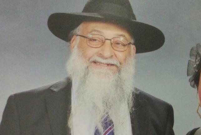 """הרב יעקב כהן ז""""ל"""