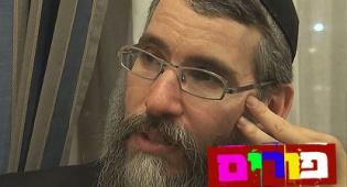 צפו: מה פריד חושב על מרדכי בן דוד