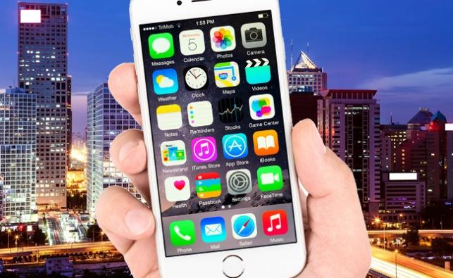 אייפון 6, ברקע: בייג'ינג