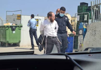 המעצרים במודיעין עילית