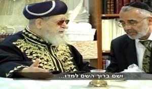 """מרן מספר איך התחילה """"פורת יוסף"""" • צפו"""