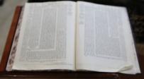 """הדף היומי: מסכת בכורות דף ו' יום שלישי ח""""י בניסן, ג' דחוה""""מ פסח"""