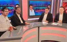 """""""הסִימְפּוֹזְיוֹן"""" עם ישראל מאיר ואבי גרינצייג"""