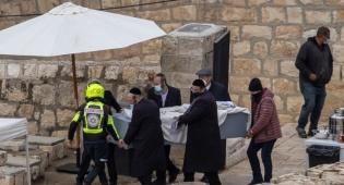 אדלסון, ביקש להיטמן בירושלים עיר הקודש, שהייתה משאת נפשם של מיליוני יהודים בכל הדורות.