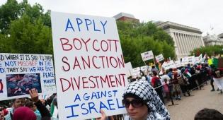 הפגנת פעילי BDS. אילוסטרציה - המחוקק ממונטנה התייצב לצד העם היהודי