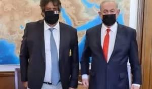 ראש הממשלה נתניהו עם חביב