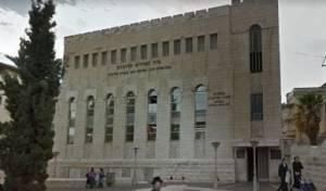 המבנה בירושלים
