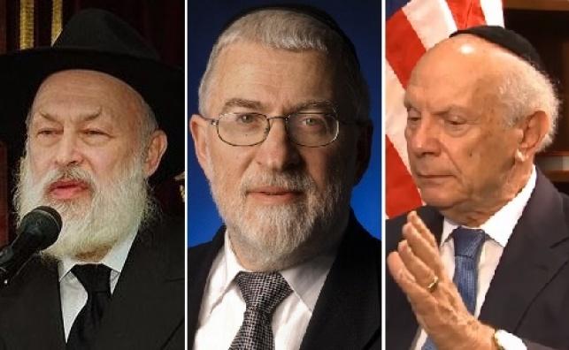 הרב ארתור שנייר, הרב הרשל שכטר, והרב יהודה קרינסקי