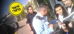 כך קיצונים מתעדים את השוטרים בהפגנות