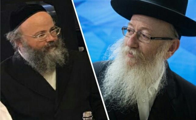 השר יעקב ליצמן ויוחנן ויצמן
