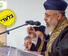 """הגר""""י נגד סמינרים אשכנזים: הישרות אצלנו"""