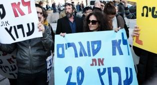 הפגנת עובדי ערוץ 20. ארכיון - אושר החוק להצלת ערוץ 20 מסגירה מיידית